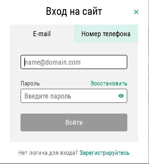 Лига ставок вход на сайт
